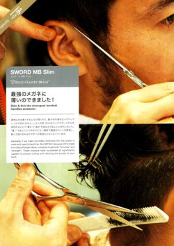 画像3: SWORD MB slim - 1